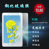9H Hardness Anti Shatter Tempered Glass Screen Protector Explosion-Proof Film Guard For Acer Iconia One 8 B1-820 B1 820 Tablet