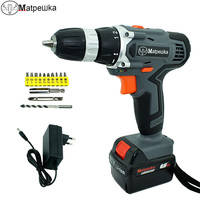 21V drill power tool multi function electric screwdriver home cordless drillrechargeable battery +13 gifts