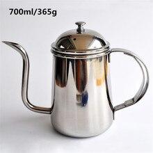 700 ML highquality edelstahl feinen mund topf/Kreative wasserkocher kaffeemaschine und tee topf küchenhelfer