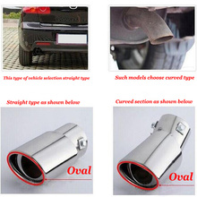 Car Styling Universal Car  Auto Exhaust Muffler Tip Stainless Steel Pipe for Audi VW BMW Peugeot mazda volvo Opel fold Nissan
