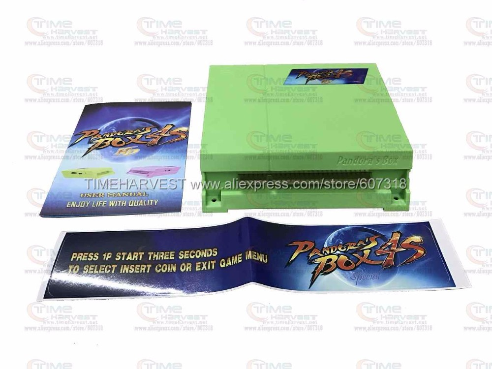 Pandora's Box 4S 4