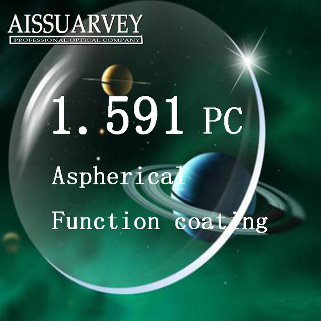 1.591 index PC Polycarbonate optical lenses sport lenses rimless lenses anti uv anti radiation  myopia astigmatism presbyopia