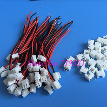 50 SETS Mini Micro JST 2.5 2Pin XH Connector plug with Wires