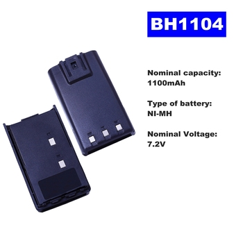 цена на 7.2V 1100mAh NI-MH Radio Battery BH1104 For HYT Walkie Talkie TC-500 Two Way Radio