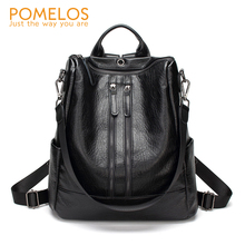 POMELOS Fashion Women Backpack High Quality PU Leather Backpack Women Designer Bag Backpack Women Fits 13 inches Laptop Top Open