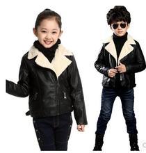Mode garçons vestes en cuir survêtement enfant Automne et hiver casual top turn-down col veste en cuir