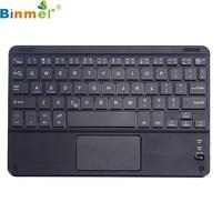 Regalo hermoso Nuevo Bluetooth Wireless Keyboard w/Touchpad Para Todos 7-10 pulgadas Ventanas Android Tablet precio Al Por Mayor Jan06