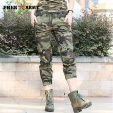 Modello Militare Casual Femminile