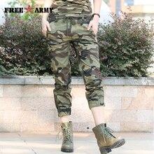 Broek Militaire LEGER Camouflage