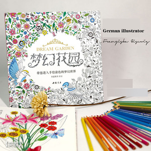 Image 4 - 12 Open Dream Garden Decompression Books Adult Children Graffiti Hand Painted Painting Education For Children Coloring Books
