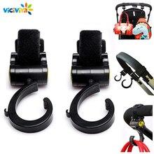 2 шт многоцелевой детский крючок для коляски 360 Вращающаяся вешалка крючки сумка для хранения коляски Аксессуары для детской коляски
