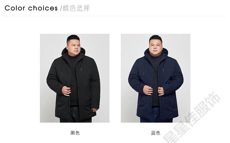 Parkas 6xl Manteau Plus Noir Mâle Hiver Nouvelle Chaud Solide Top Bleu Vêtements 5xl Veste marine Taille Épais 4xl Hommes À Marque La Noir 8xl Qualité Capuche qtxrtwZB
