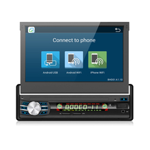2G 32G Android 7 1 Universal Single 1 DIN 7 Car Radio Stereo Quad 4 Core