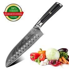 Keemake 7 дюймовый нож шеф повара santoku японские Дамасские