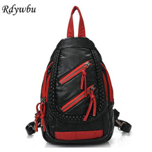 9edd0738ca Rdywbu Washed leather shoulder bag backpack College Wind tide fashion woven  bag with three diagonal chest