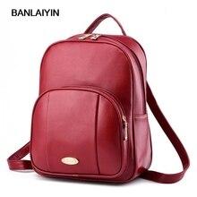 Новый бренд рюкзак женщины сумка однотонная винтажная школьные сумки для девочек черный кожаный рюкзак Корейская Женская дорожная сумка