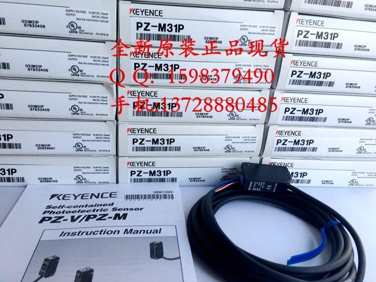 пз 31 прибор купить - PZ-M31P Photoelectric Switch