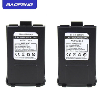 Original Baofeng GT-3 Battery 1800mAh 7.4V Li-ion Battery For Baofeng GT-3 GT-3TP GT3 GT3TP &GT-3 Mark-II Mark-III Two Way Radio fit gt 900 page 3