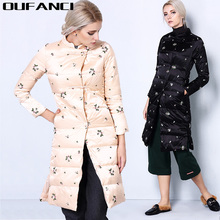 OUFANCI Chinese Retro Embroider 2017 Standing Collar Medium Length Fashionable Down Coat Women's Flower Print Warm Women Jacket