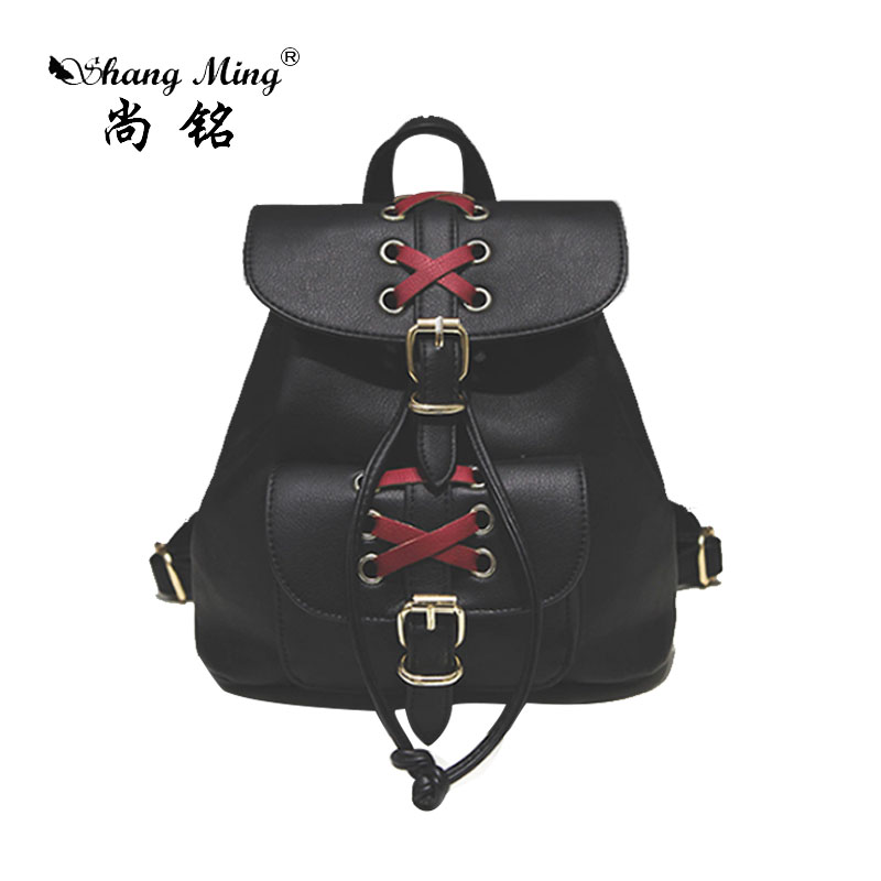 2017 ShangMingRetro Printing Women High Quality PU Leather Mochila Escolar School Bags For Teenagers Girls Brand