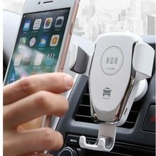 高速 10 ワットチーワイヤレス充電器カーマウントホルダースタンド iPhone XS 最大サムスン S9 シャオ mi mi 9 Huawei 社メイト 20 プロメイト 20 RS