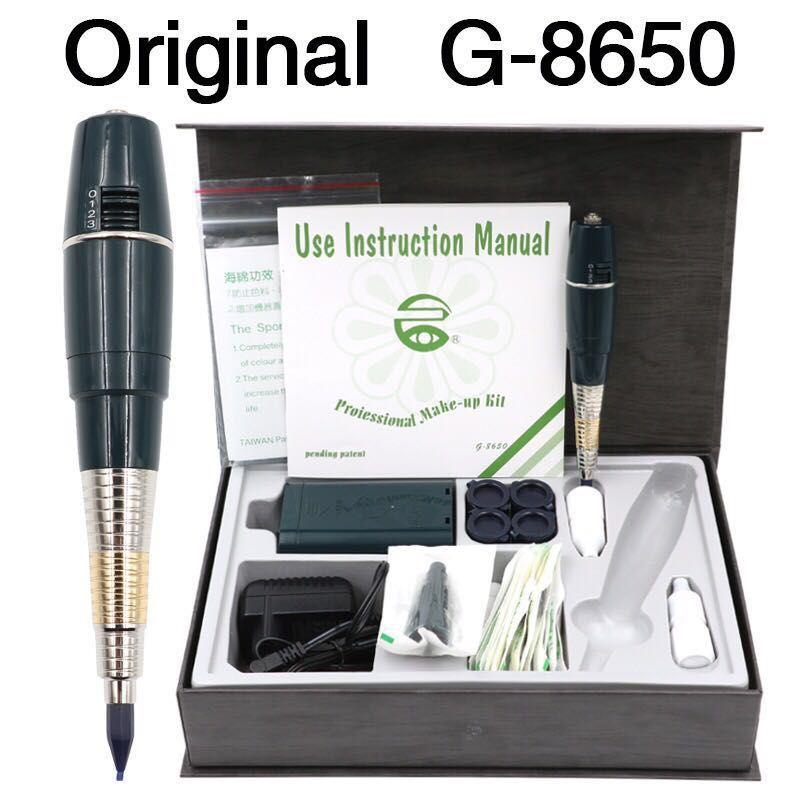 1 set G8650 Original Taiwan Permanent Makeup Kit Giant sun tattoo Machine G-8650 With Battery Tattoo gun Complete Tattoo pen Kit