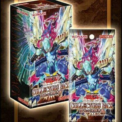 Yu Gi Oh jeu japonais roi carte Pack CPF1 Flash Duel Original boîte spéciale