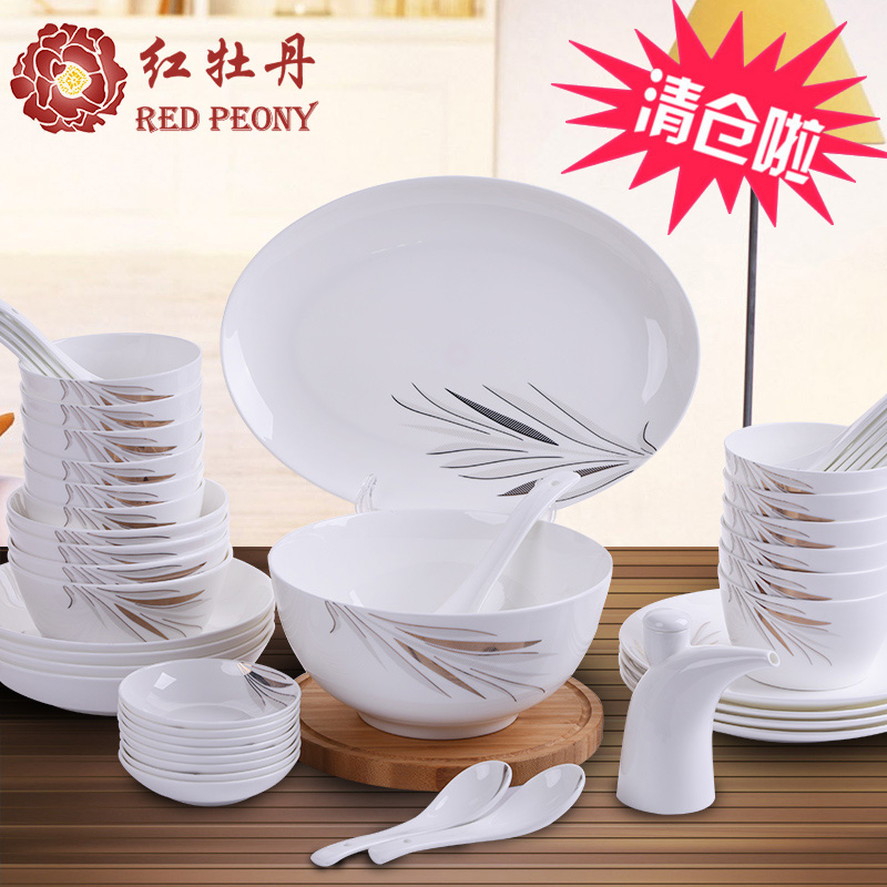 dishes with dinner suit suit domestic special offer 10 plates of bone china tableware Bowl Ceramic tableware gift box