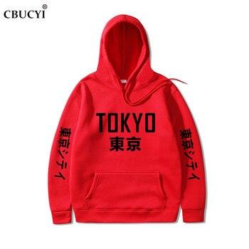2019 New Arrival Japan Harajuku Hoodies Tokyo City Printing Pullover Sweatshirt Hip Hop Streetwear Men/Women Hooded Sweatshir 1