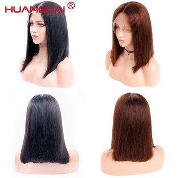 Peruvian Straight Lace Front Human Hair Wigs For Women Remy Hair Black Color Pre Plucked Short Human Hair Wig Bob Wig Huangcai