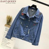 Denim jackets ladies Dnim jacket Bomber classic Jacket Women Srteetwear Casaco Feminino Long Sleeve NN0994 C