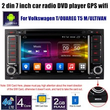 For Volkswagen TOUAREG T5 MULTIVAN car DVD player audio stereo Multimedia GPS steering wheel control Bluetooth