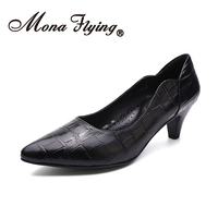 Mona Flying Womens Leather Pumps Dress Shoes Fashion High Heels Pointed Toe Formal Office Shoes for Women Ladies 2588 A003