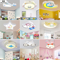 Creativity Cartoon Lights Cozy Led Ceiling Light Modern Boys/girls Children's Room LED Ceiling Lamp Princess Bedroom LovelyLed