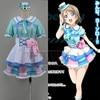 LoveLive Sunshine Aqours Watanabe You Cosplay Costume