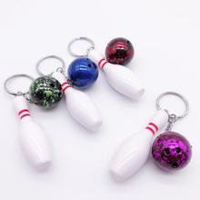 2019 New Design Bowling metal Keychain Car Key Chain Key Ring Sports Hot Sale Keyring pendant For Man Women Gift wholesale цена