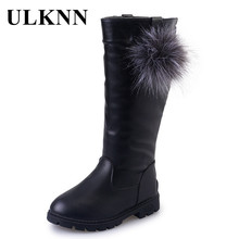 Children's Winter Long Boots For Girls Snow Boots Princess PU Leather shoes Rubber Non-slip Warm Autumn Shoes female