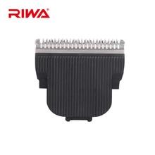 Только Сменное лезвие для RIWA K3, машинка для стрижки волос, режущая головка, триммер для волос, бритва, машинка для стрижки волос
