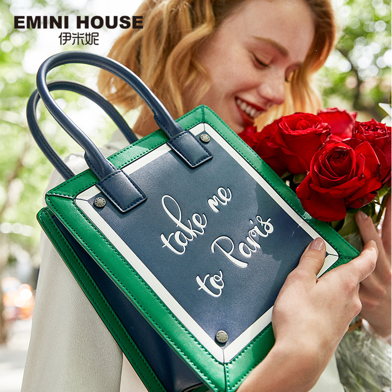 EMINI HOUSE Paris Series Tote Bag For Women Shoulder Bags Luxury Handbags Women Bags Designer Split