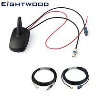 Eightwood Car DAB FM Radio Stereo Amplified Aerial Roof Mount Shark Fin Antenna+Replacement Cable kit for Kenwood Pioneer JVC