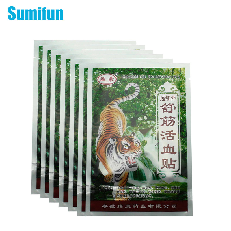 Sumifun 56Pcs Tiger Balm Pain Relief Patch Far-infrared Plaster Release Relaxing Body Muscle Shoulder Knee Massager C204