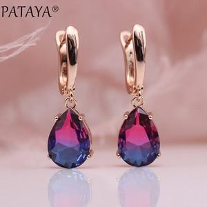 Женские длинные серьги PATAYA, серьги с градиентом синего цвета, Модные Изящные серьги из розового золота 585 пробы с каплями воды и натуральног...