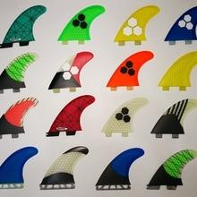 Стекловолоконная цветная доска для серфинга сотовый плавник зеленый оранжевый Подруливающее устройство FCS Future surf fins Размер G5 carbon Surfing Accessoire