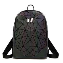 Купить с кэшбэком New Women's PU Backpack Laser Luminous School Geometric Fold Student School Bags For Teenage Girls Travel Bags Casual Backpack