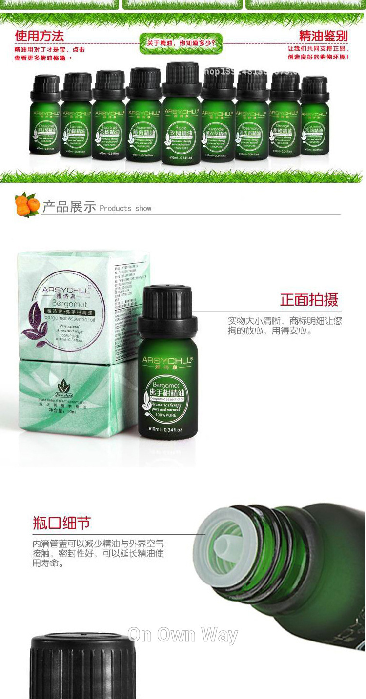 2pcs Skin Care Bergamot essential oil Improve acne Promote digest 100% pure Essential Oils Face Care 4