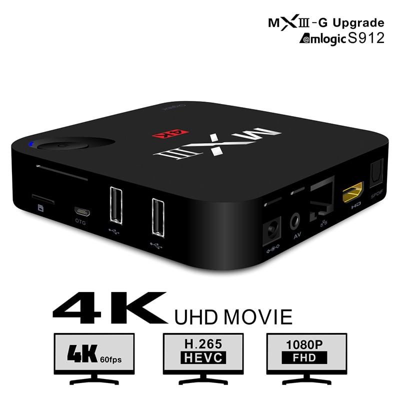 MXIII-G-II-RAM2GB-eMMC16GB-3