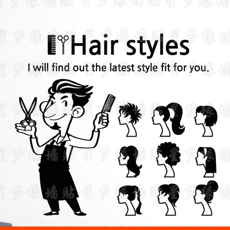 Salon de Coiffure de Décalque de Vinyle de Bande Dessinée Homme Sicciors Cheveux Styles Signe Murale Wall Sticker Boutique De Cheveux Salon de Coiffure Chambre Décoration
