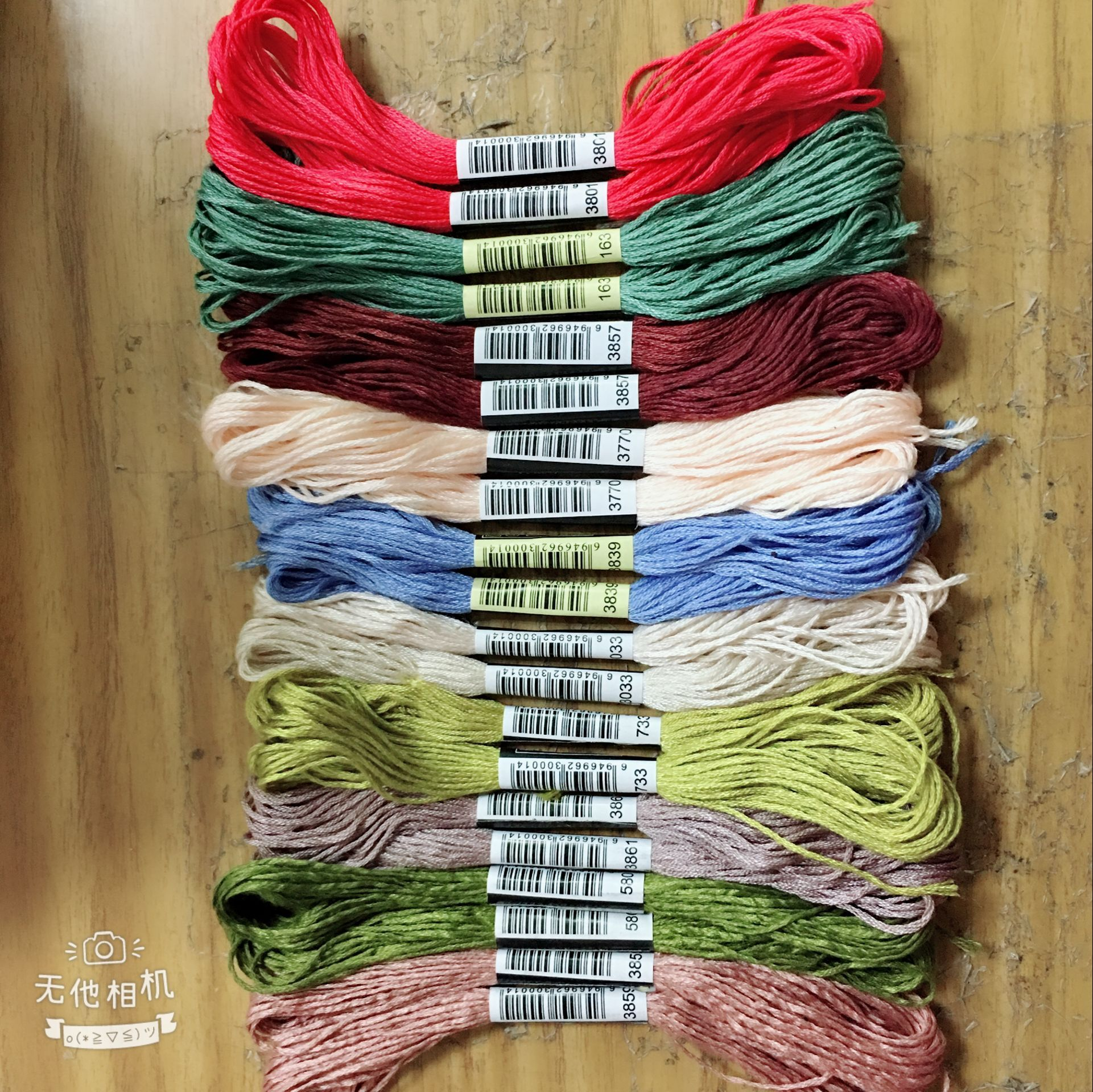 6 x Anchor Cotton Thread sewing embroidery floss skeins solid bright color