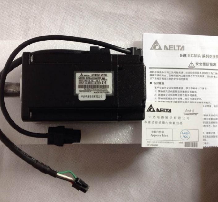 ECMA-C31020FS + ASD-A2023-AB 220V 2KW 6.37NM 3000RPM 100mm AC Servo Motor & Drive kits brake 2500ppr new brand ab series ac servo drive asd a0421 ab 1ph 220v 400w 2 6a encoder resolution 2500ppr