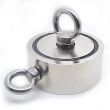 Silny potężny magnes neodymowy okrągły haczyk ratowniczy magnes morski uchwyt wędkarski ciągnący garnek montażowy z pierścieniem 48mm 60mm 67mm 75mm
